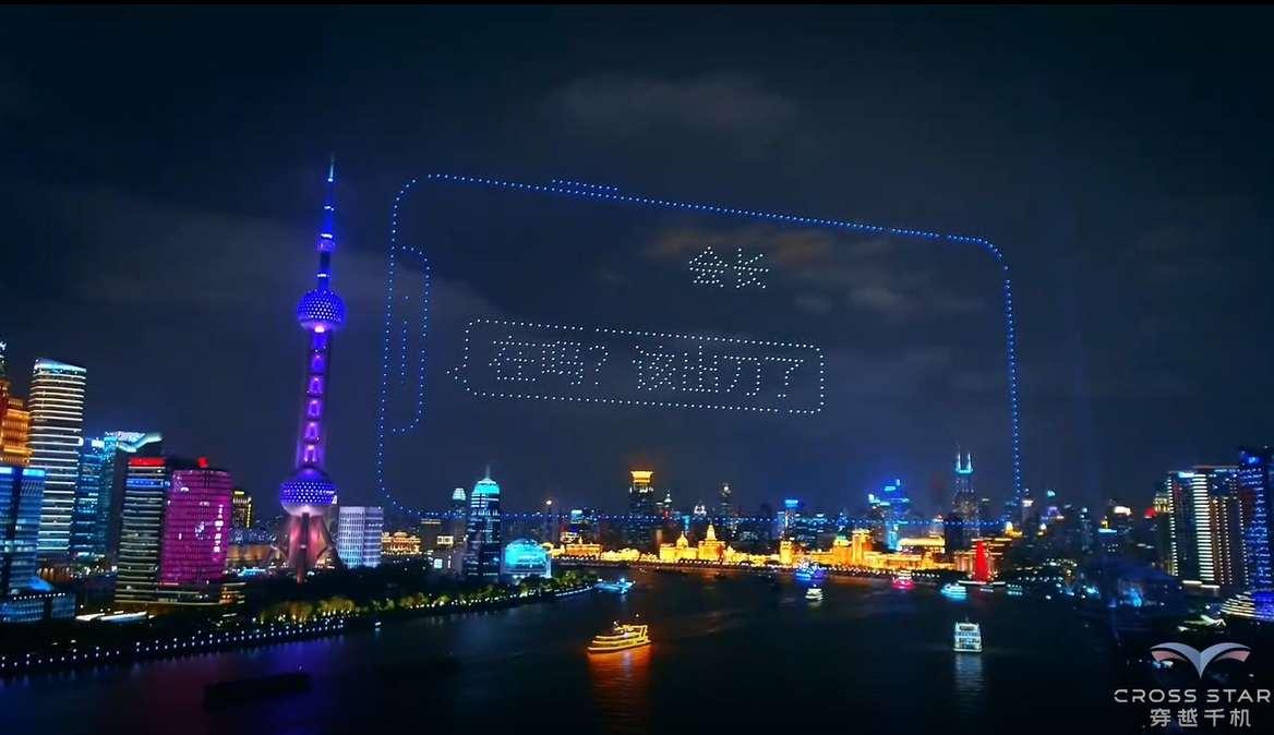 上海无人机表演|穿越千机|无人机表演|